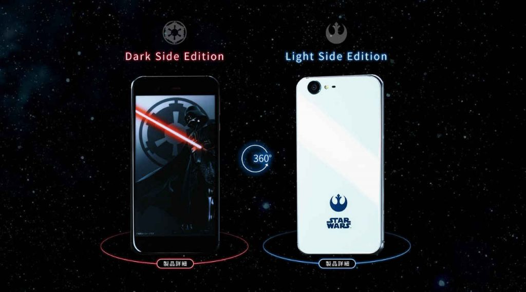 star_wars_phones